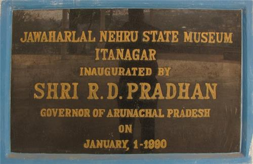 Singpost at Jawaharlal Nehru Museum