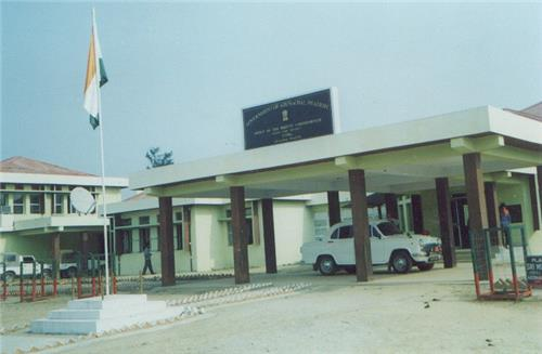 Administration of Itanagar