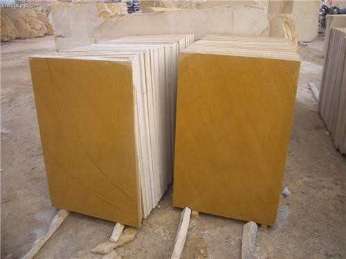 Yellow Sandstone of Jaisalmer
