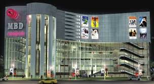 MBD Neopolis Mall in Jalandhar