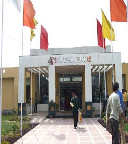 Suvidha Center serving as Public Services Office in Jalandhar