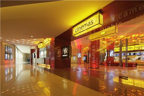 Famous Cinema Halls and Multiplexes in Jalandhar