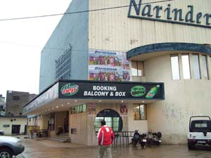 List of Cinema Halls and Multiplexes in Jalandhar