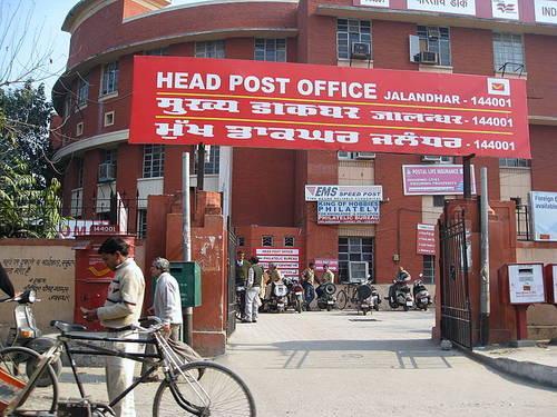 Post offices in Jalandhar