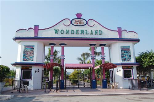 Timings and Entry at Wonderland Amusement Park in Jalandhar