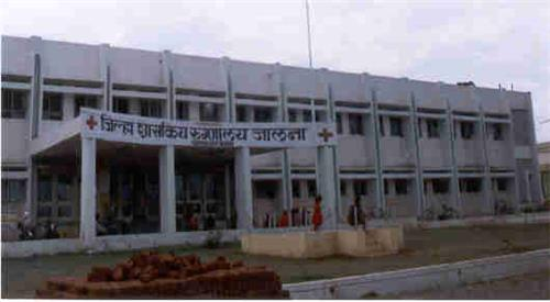 Government Hospital in Jalna
