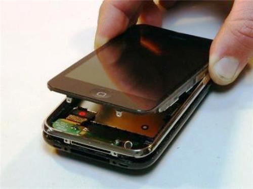Mobile Repair Centers in Jalna
