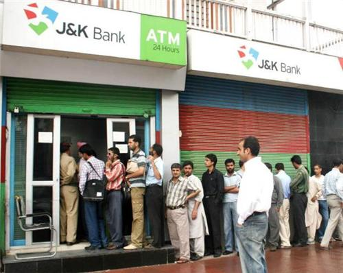 ATMs in Jammu