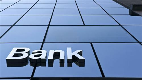 Banking in Jammu