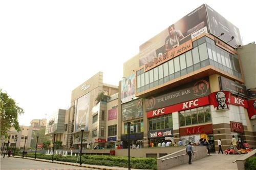 Mega Structure of City Square Mall in Jammu