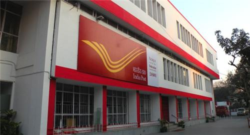 Post Office in Jammu