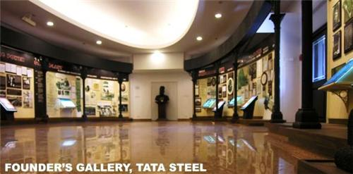 Famous Museums in Jamshedpur