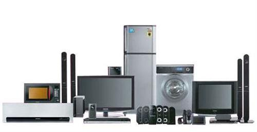 Electronic Gadget Stores in Jamshedpur