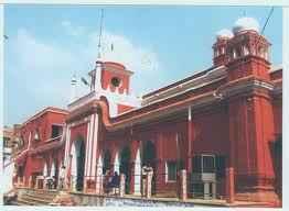 Jaunpur Nagar Palika Parishad