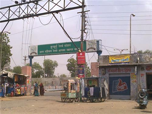 Railway Station at Jhunjhunu