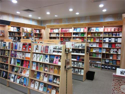 Book stores in Jodhpur