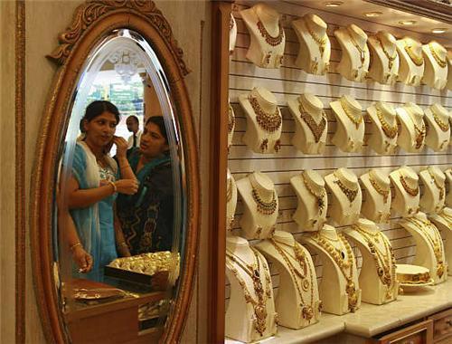 Jewelry showrooms in Jodhpur