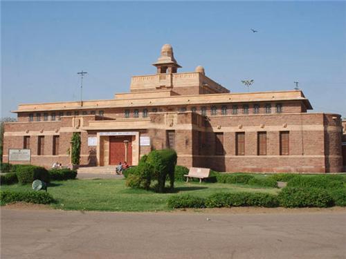 Administration in Jodhpur