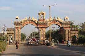 Junagadh Gate
