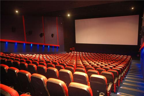 Multiplex Cinema Hall