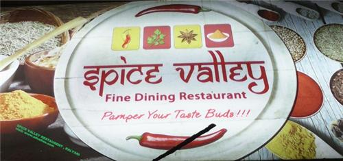 Restaurants in Kalyani