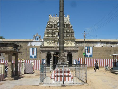 Thiruputkuzhi