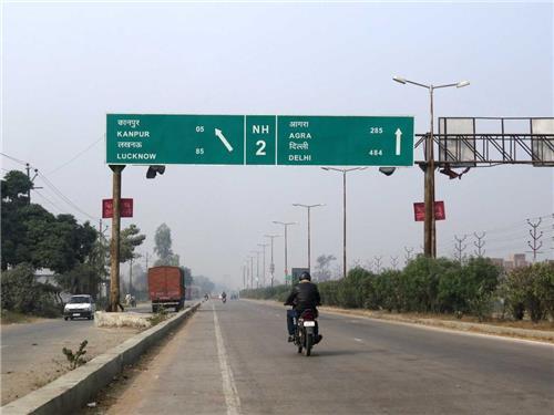 Kanpur in Uttar Pradesh