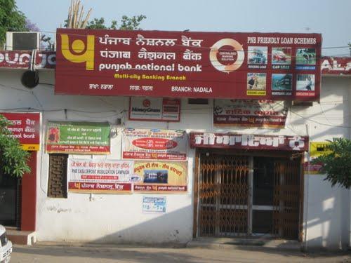 PNB Bank Kapurthala