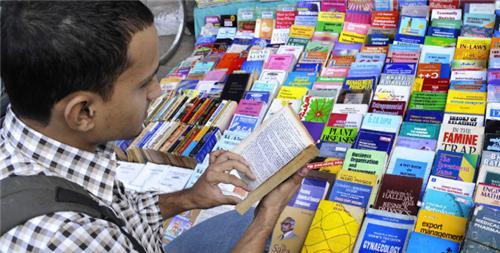Book Depot in Karaikudi