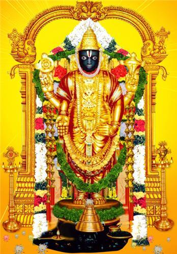 Thanthondri Malai Kalayana Venkataramana Swamy