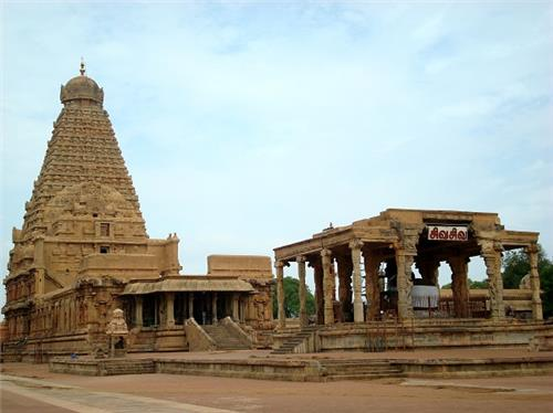 Tanjore Temple