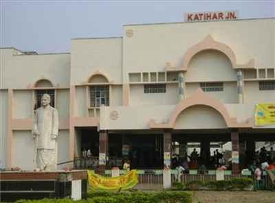 About Katihar