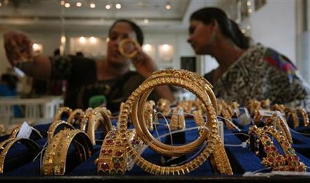 Jewellery Shops in Kharagpur
