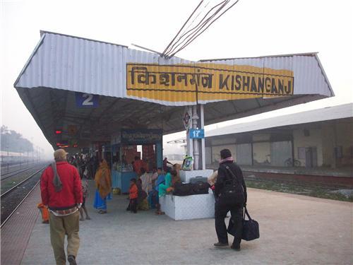 Railways in Kishanganj