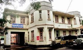 Kochi Municipal Corporation