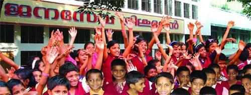 Janaseva Sishubhavan in Kochi