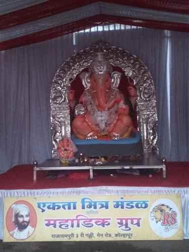 Ganeshotsav Mandal in Kolhapur
