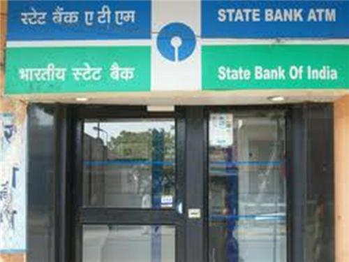 State Bank of India branches in Kota