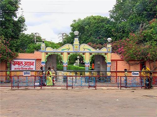 Chambal Garden Kota