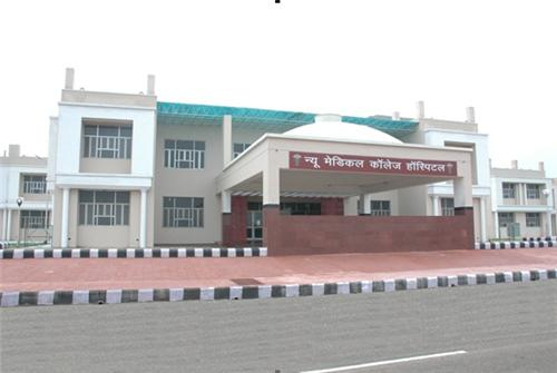 Government Medical College Kota