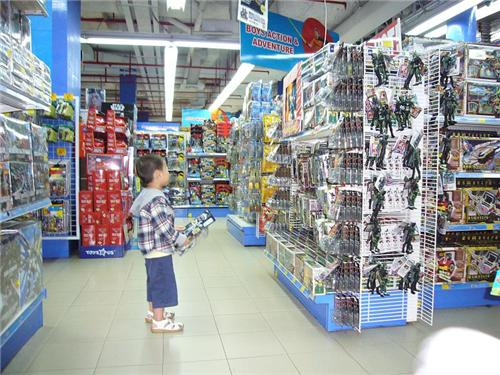 Toys shops in Kota