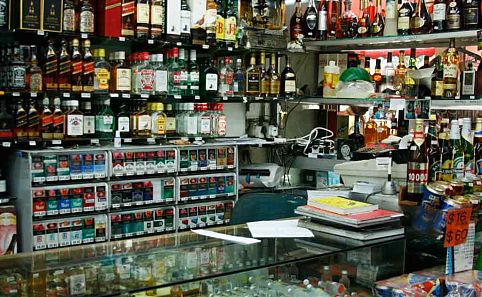 Wine Shops in Kota