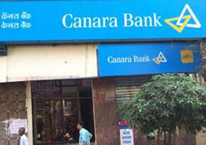 Canara Bank in Kottayam