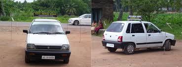 Driving Classes in Kottayam