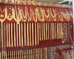 Jewellery Shops in Kottayam