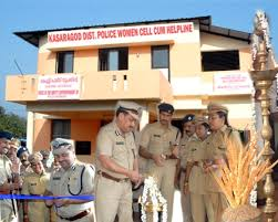 Police Stations in Kottayam