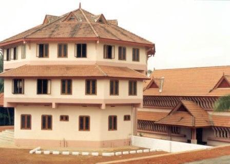 KIRTADS in Kozhikode