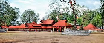 Kodungallur near Kozhikode