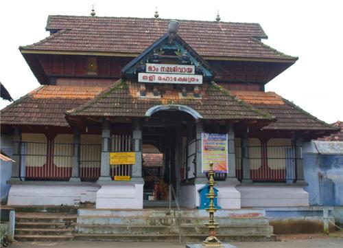 Ettumanoor Shiva Temple Tali Shiva Temple in Kozhikode