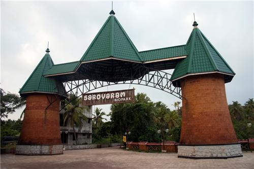 Entry gate of Sarovaram Biopark